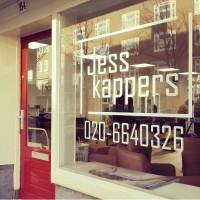 Vooraanzicht-Jess-Kappers-200x200